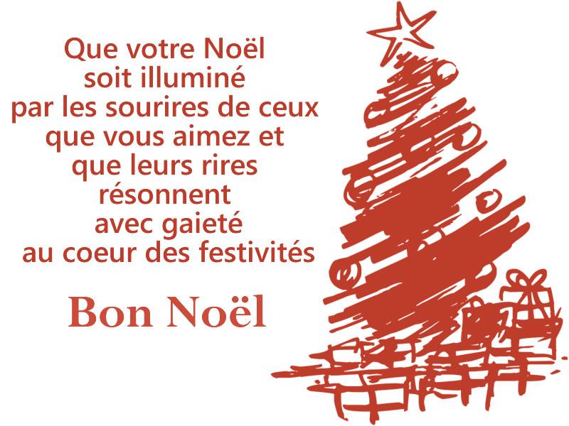 Image de Noël: Bon Noël