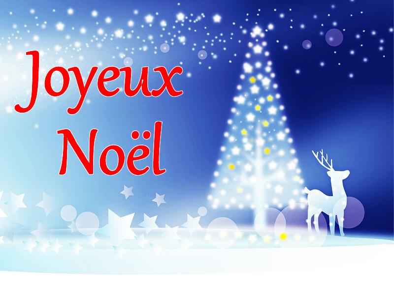 Image de Noël: Image de Noël
