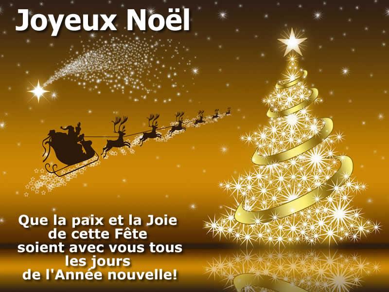 Image de Noël: Joyeux Noël Images