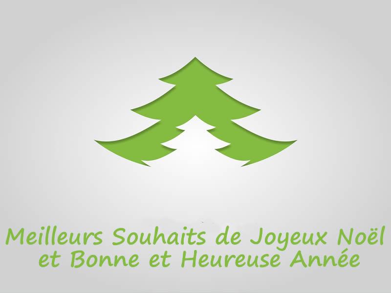 Image de Noël: Noël photo