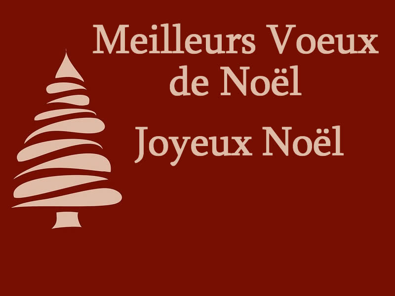 Image de Noël: Photo de Noël